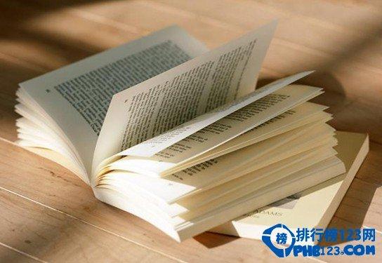 2013全球十大好书