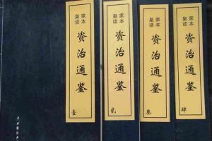 2015年中国历史专业大学排名