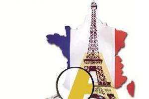 2015中国法语专业大学排名