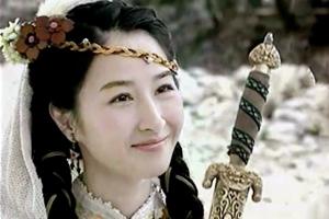金庸笔下十大美女排行榜 谁排第一?