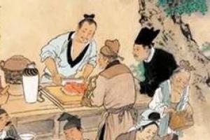 我国古代十大名厨