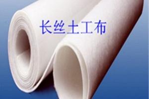 中国十大土工布生产厂家排行榜-山东德州领翔新材料