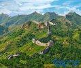 世界十大古老城墙排行榜
