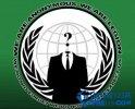 世界十大黑客组织