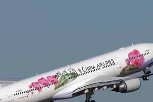 全球最危险的航空公司排行 这些飞机最好不要坐
