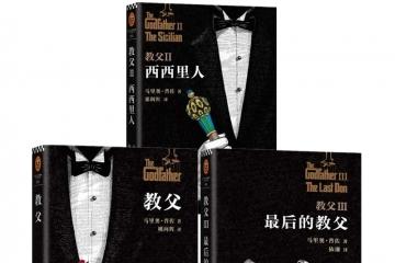 亚马逊中国2015年奥斯卡图书排行榜 你看过哪几本?