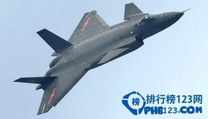 中国歼-20战斗机
