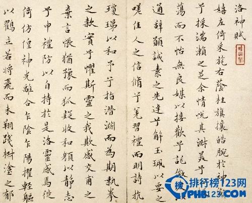 盘点中国历史十大古物未解之谜 现代人无法理解
