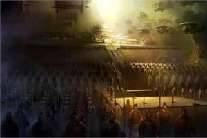 盘点秦始皇陵的十大未解之谜 神奇的陵墓