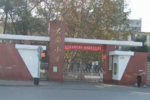 长沙小学排行榜TOP10,以后孩子就来这里上学!