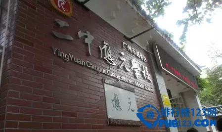 广州初中,广州,初中,教育排行榜