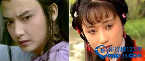 排行榜 第四名:尤三姐 柳湘莲