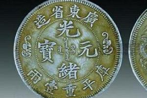 历史上最贵的钱币 赶紧回家看看有没有祖上留下来的