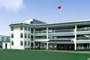 扬州最贵小学排行榜,一年的工资只够上学