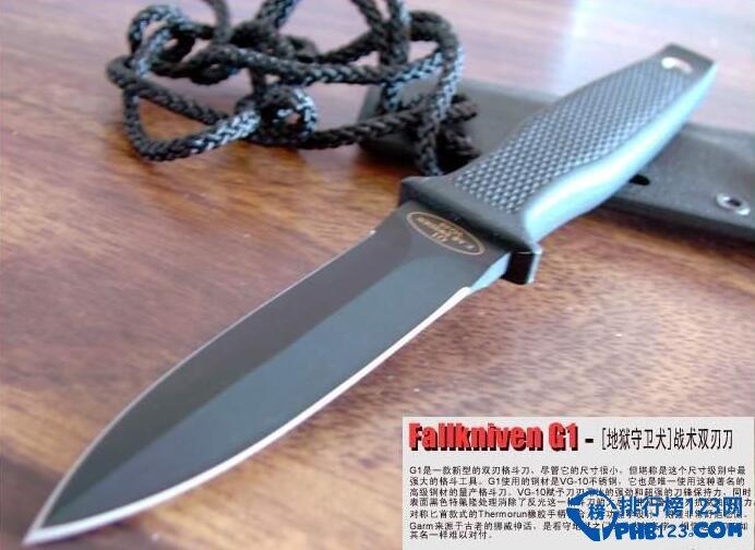 "fallkniven g1 - ""地狱守卫犬""战术双刃刀"