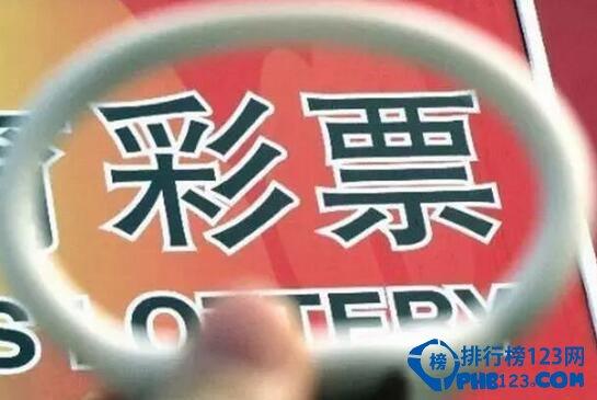 三大考研热门专业:北京大学:彩票与公益事业管理排名第一
