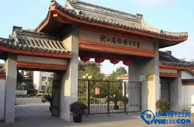 盘点浙江五大高中排行榜,看看浙江最好的高中在哪?