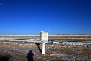 世界上最高的气象探测站 中国唐古拉山气象站和气象卫星