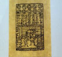"""世界上最早的纸币,北宋""""交子""""(距今已一千年)"""