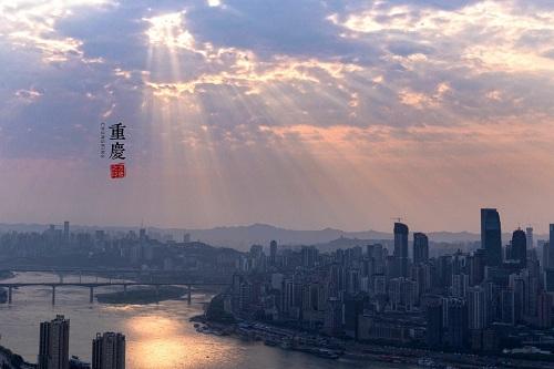 重庆是哪个省的?重庆省还是市?