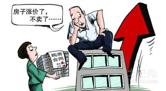 2017年3月全国各省会城市房价排行榜排名,北京房价平均6w一平