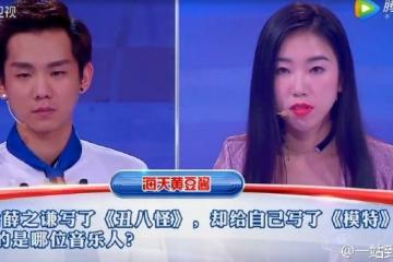 2017年4月11日综艺节目收视率排行榜,一站到底收视率第一金牌调解收视率
