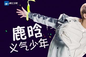 2017年4月22日综艺节目收视率排行榜,奔跑吧兄弟收视率榜首
