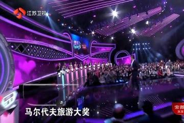2017年4月24日综艺节目收视率排行榜,非诚勿扰收视率第七