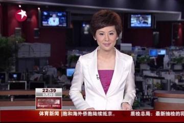 2017年4月26日综艺节目收视率排行榜,上海东方卫视收视率包揽四名