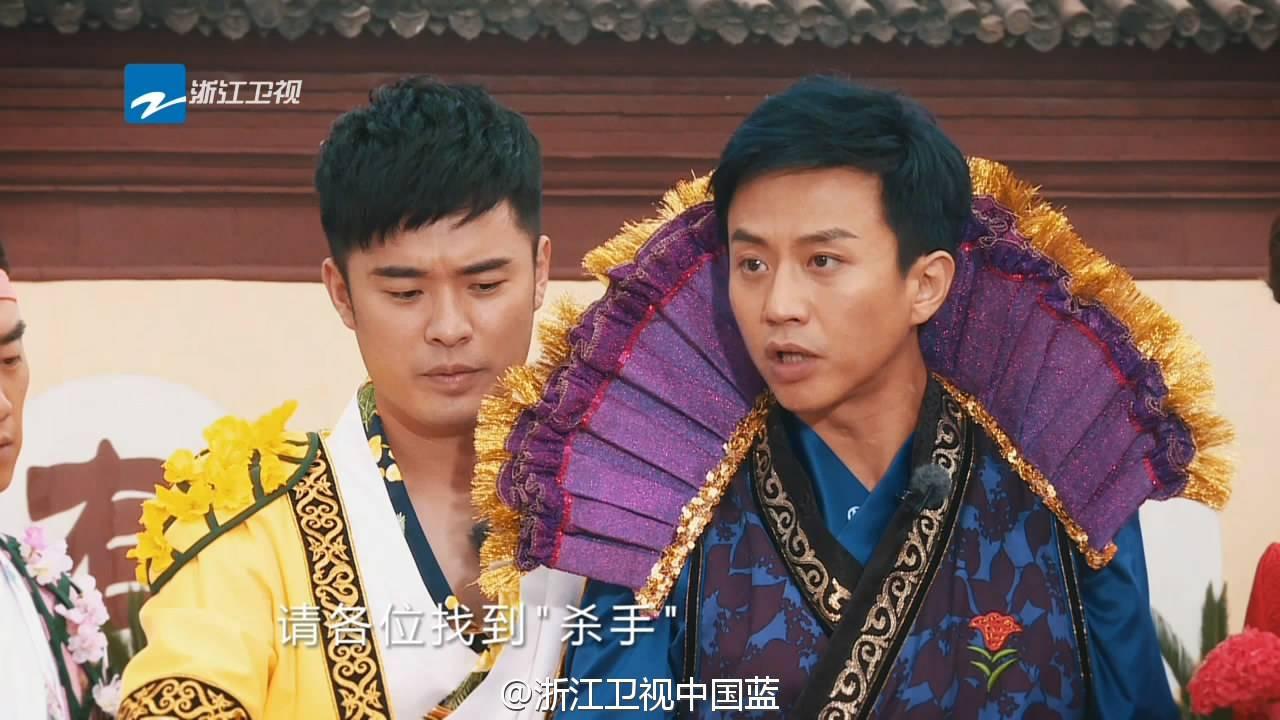 2017年5月1日综艺节目收视率排行榜,跑男收视率垫底