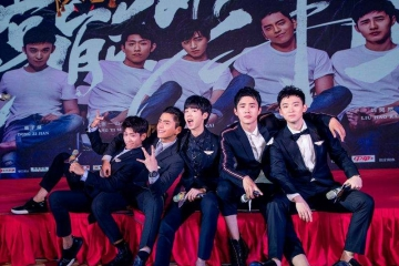 2017年4月30日综艺节目收视率排行榜,高能少年团收视率第一跨界歌