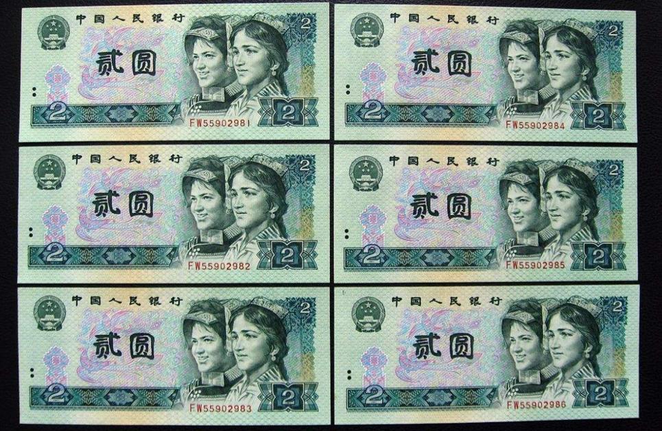 最新2017第四套人民币旧币回收价格表排行榜,80年5角价值3万6
