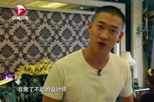 曹云金豪宅曝光 明星最牛豪宅排行