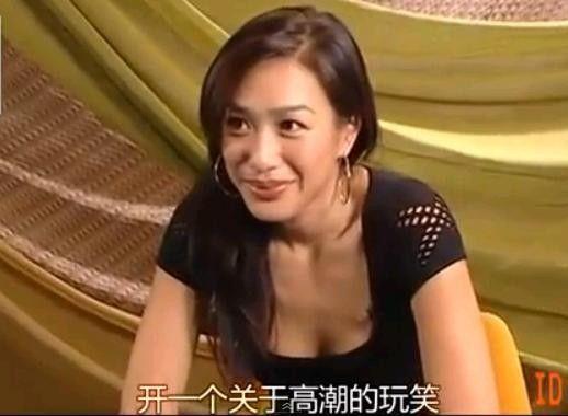 钟丽缇示范性高潮影片疯传 狂野甩发喊OMG