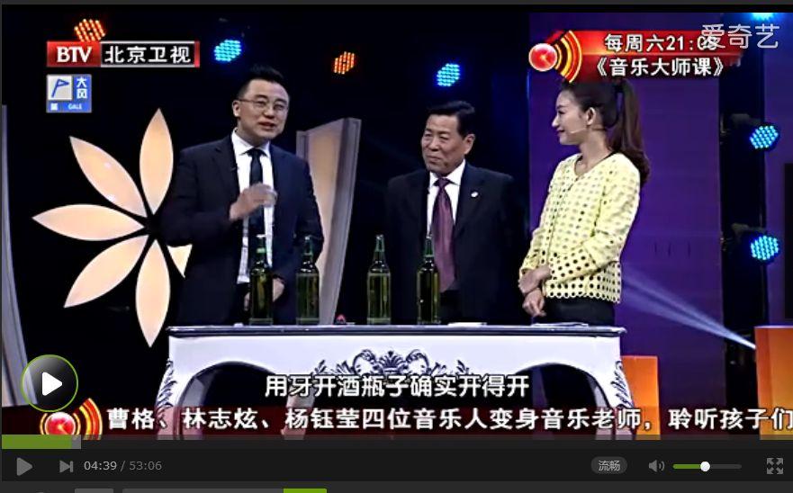 2017年5月28日电视台收视率排行榜,浙江卫视第一北京卫视第四