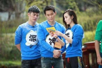 2017年5月27日综艺节目收视率排行榜,跑男收视率第一诗书中华第三