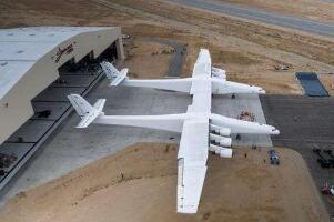 世界上最大飞机,Stratolaunch长达117米(可搭载275吨火箭)