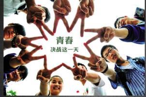 2017年甘肃省顶尖中学排行榜,西北师范大学附属中学第一