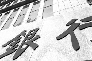 2017年上半年中国上市银行排名,张家港行涨幅160%(理财首选)