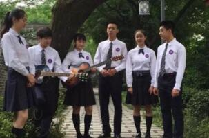 2017年重庆顶尖中学排行榜,重庆南开中学有8名状元
