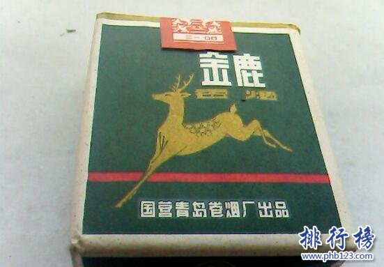 金鹿烟价格和图片,金鹿香烟价格排行榜