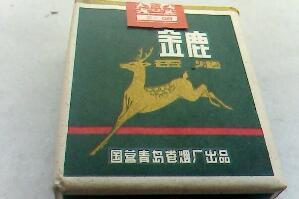 金鹿烟价格和图片,金鹿香烟价格排行榜(1种)