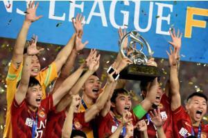 2017福布斯中国最有价值球队排行榜:恒大19.12亿登顶