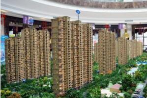 2017安庆房地产公司排名,安庆房地产开放商排名