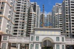2017潮州房地产公司排名,潮州房地产开发商排名