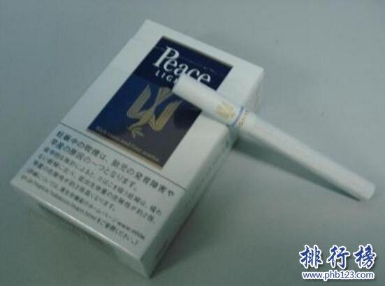 Peace(和平)烟价格表图