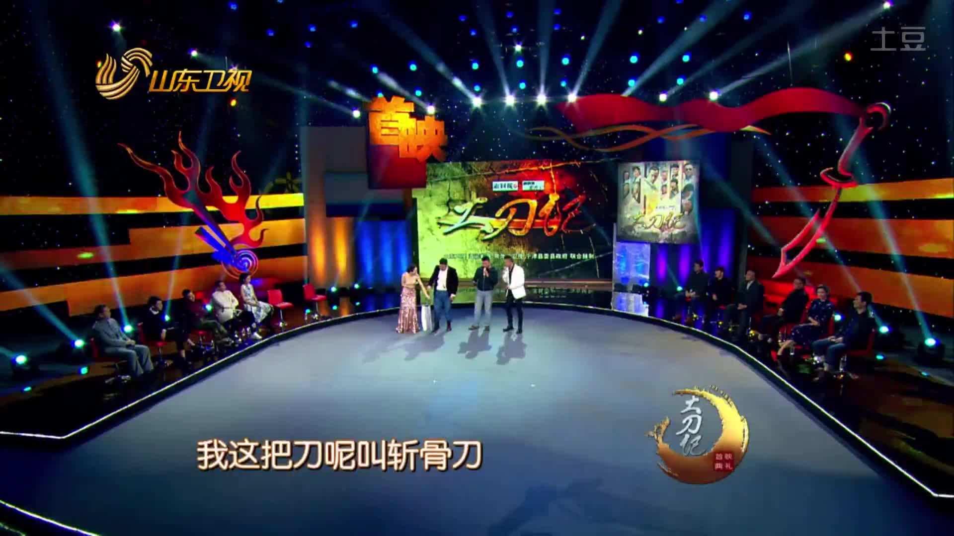 2017年8月4日综艺节目收视率排行榜,最炫国剧风收视第一今日评说第五
