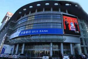 2017年7月山东新三板企业市值排行榜:齐鲁银行110.22亿元夺冠