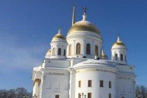 叶卡捷琳堡是哪个国家的 俄罗斯的第三大城市