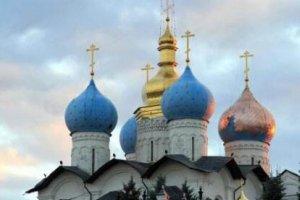 喀山是哪个国家的 俄罗斯第8大城市(旅游城市)